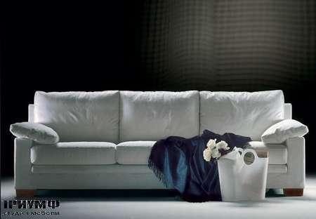 Итальянская мебель Flexform - sofabeds maximedue