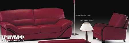 Итальянская мебель Formitalia - Диван Bucking Ham