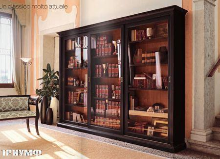 Итальянская мебель Tonin casa - библиотека с раздвижными дверьми из массива дерева