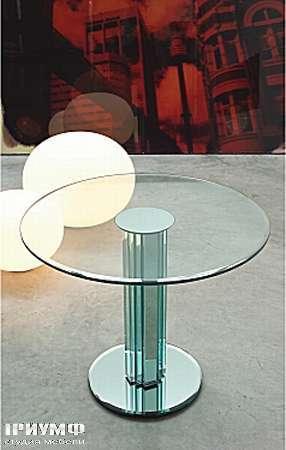 Итальянская мебель Gallotti & Radice - Журнальный стол Golf