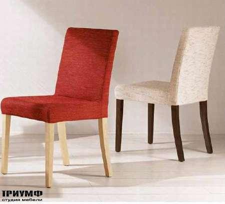 Итальянская мебель Varaschin - стул Prado II