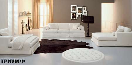 Итальянская мебель Valmori - диван Florean