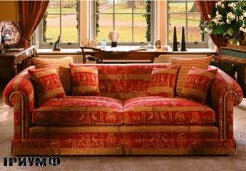 Английская мебель Duresta - диван maximus