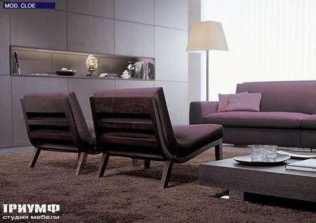 Итальянская мебель CTS Salotti - Кресло модерн, закругленное, модель Cloe