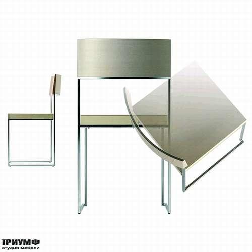Итальянская мебель Lapalma - Стул cuba