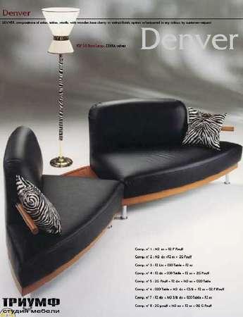 Итальянская мебель Formitalia - Диван Denver