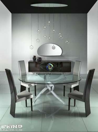 Итальянская мебель Reflex Angelo - Стол Arlequin и стулья New York 2