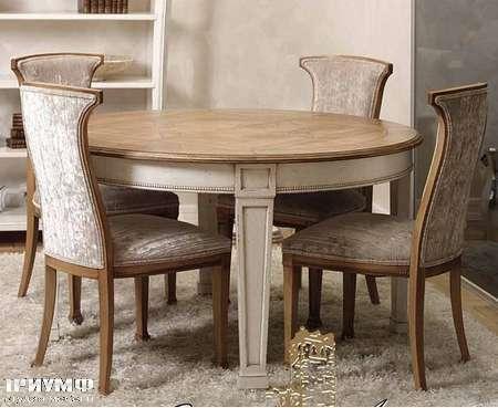 Итальянская мебель Grande Arredo - Стол