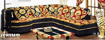 Итальянская мебель Formitalia - Диван Maraja