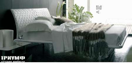 Итальянская мебель Varaschin - кровать Iki