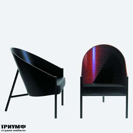 Итальянская мебель Driade - Кресло Costes