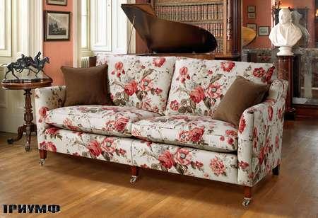 Английская мебель Duresta - диван nelson