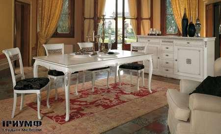 Итальянская мебель Modenese Gastone - Perla del Mare гостинная