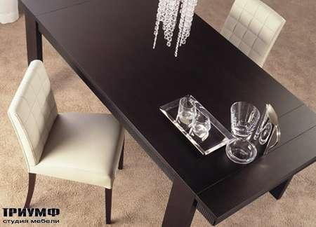 Итальянская мебель Mobilidea - Стол portaromana арт.5041