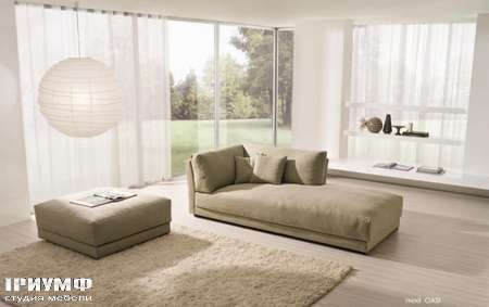 Итальянская мебель CTS Salotti - Лежанка с подушками, Oasi