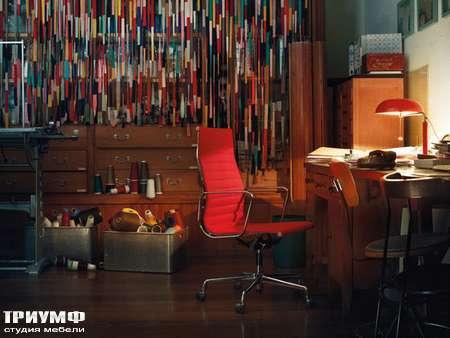 Швейцарская  мебель Vitra  - aluminium chair