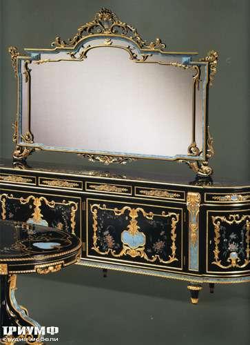 Итальянская мебель Citterio Fratelli - Комод и зеркало Demetra