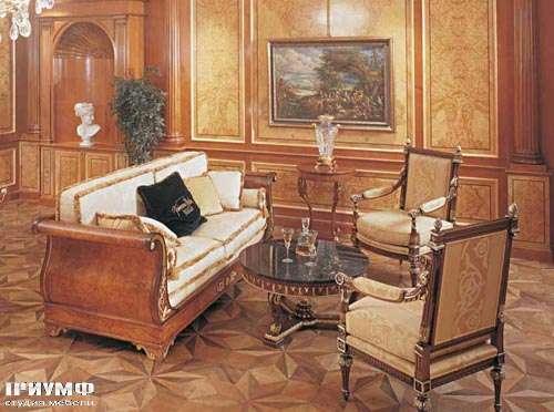 Диван классический, с деревянными подлокотниками