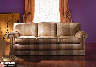 Итальянская мебель Zanaboni - Диван 3 местный раскладной America