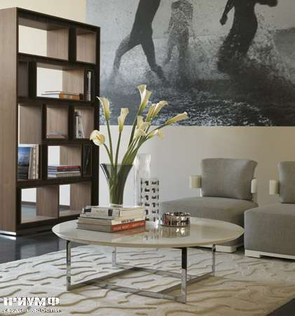 Итальянская мебель Porada - Журнальный столик Parigi