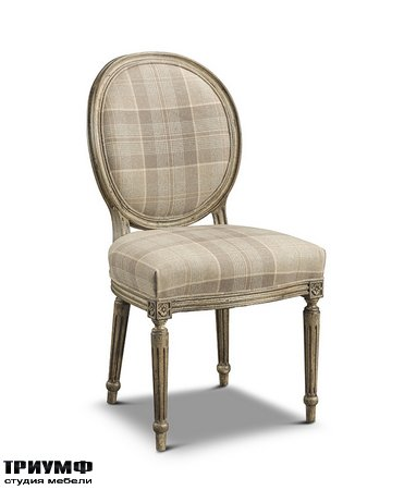 Американская мебель Harden - Side Chair