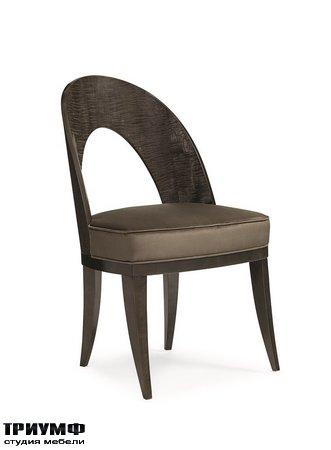 Американская мебель Caracole - Got Your Back