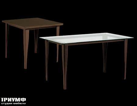 Итальянская мебель Cantori - стол Licante