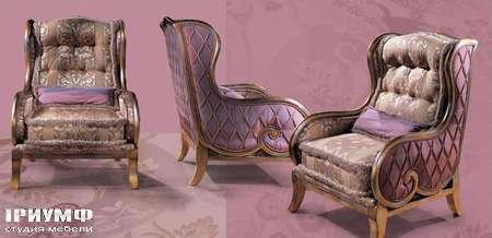 Итальянская мебель Ezio Bellotti - Кресло в ткани, спинка capitone