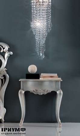 Итальянская мебель Giorgio Casa - memorie veneziane столик