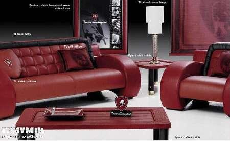 Итальянская мебель Formitalia - Диван Sport