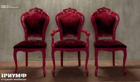 Итальянская мебель DV Home Collection - Стул Curiosity