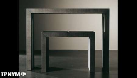 Итальянская мебель Meridiani - консоль Hurt