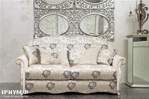 Итальянская мебель Mantellassi - Диван Saturno