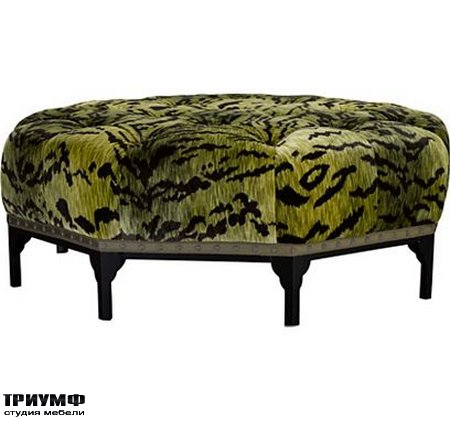 Американская мебель Henredon - Astor Court Ottoman