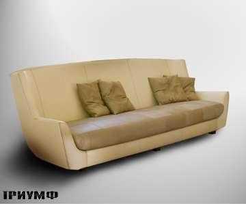 Итальянская мебель Rossi di albizzate - диван Salon B