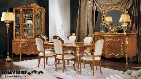 Итальянская мебель Modenese Gastone - столовая Beatrice