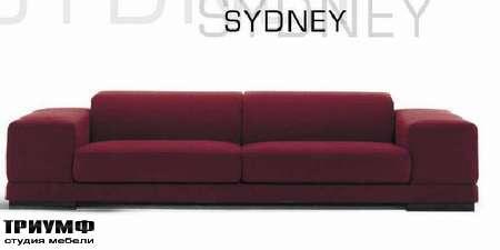 Итальянская мебель Formitalia - Диван Sydney