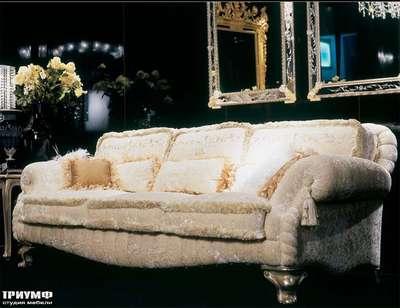 Итальянская мебель Zanaboni - Диван Asia с окантовкой бахромой