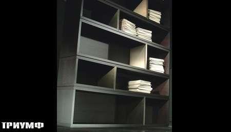 Итальянская мебель Meridiani - стеллаж Jolie