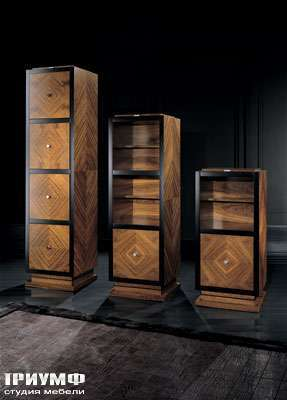 Итальянская мебель Smania - Витрины ERCOLE-4 ERCOLE-3g  ERCOLE-2g