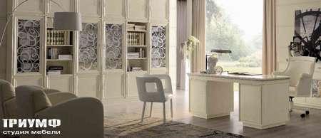 Итальянская мебель Giorgio Casa - Сasa Serena кабинет