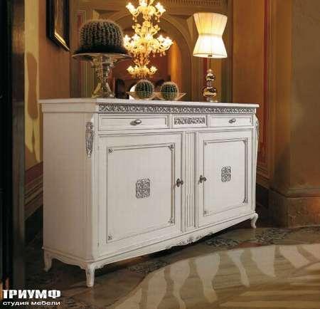 Итальянская мебель Modenese Gastone - столовая Serena (буфет)