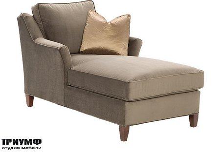 Американская мебель King Hickory - Melrose Chaise