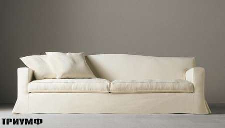 Итальянская мебель Meridiani - диван Newman elite
