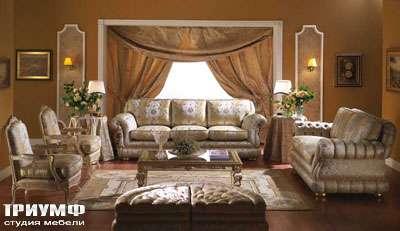 Итальянская мебель Zanaboni - Диван классический Danubio