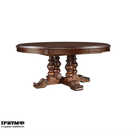 Американская мебель Stanley - Casa DOnore Round Table