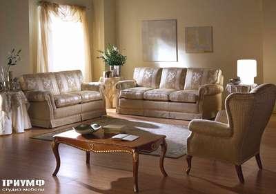 Итальянская мебель Zanaboni - Диван-кровать классический Dialogo