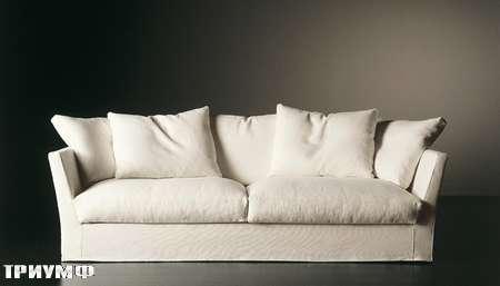 Итальянская мебель Meridiani - диван Quinn deco в ткани