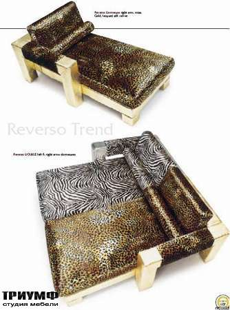 Итальянская мебель Formitalia - Reverso Trend