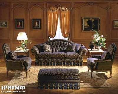 Итальянская мебель Zanaboni - Диван и кресло Epoca